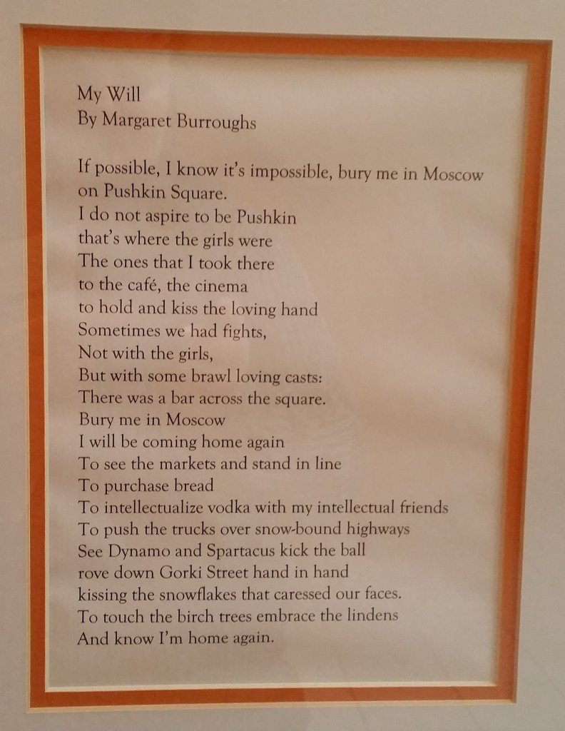 """""""My Will"""" by Margaret Burroughs transcript"""